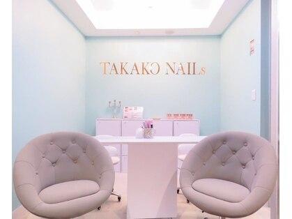 タカコネイルズ(TAKAKO NAILs)の写真