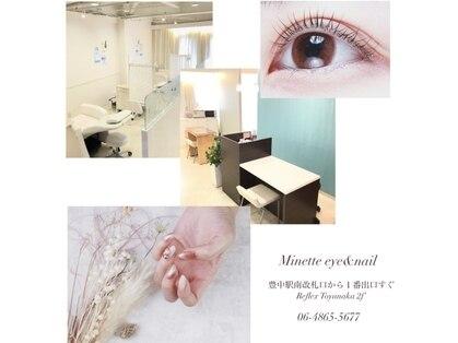 ミネット アイアンドネイル(minette eye&nail)の写真
