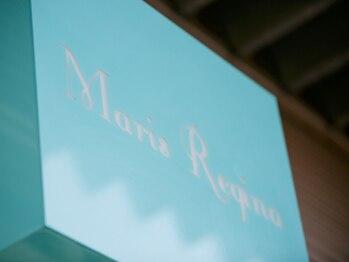 マリスレジーナ(Maris Regina)/高崎市江木北郵便局の近くです。