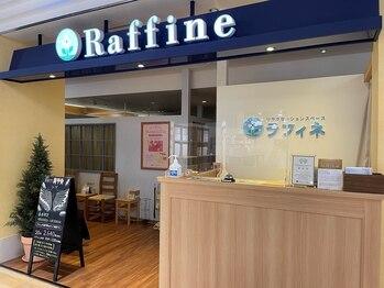 ラフィネ アトレマルヒロ店(埼玉県川越市)