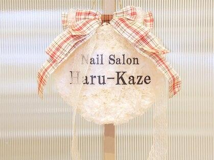 ハルカゼ(Haru-Kaze)
