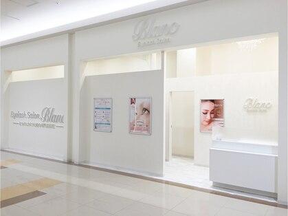 アイラッシュサロン ブラン ゆめタウン徳島店(Eyelash Salon Blanc)