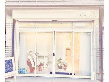 エクラ 光が丘店(eclat)(東京都練馬区)