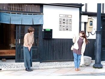 アイラッシュルーム 雅凪(岩手県盛岡市)