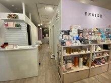 セルフエステ エンリケ 福岡香椎店の雰囲気(雑貨屋さん入って奥に受付カウンターがあります♪)