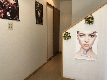 ポーラ STLパピイ店(POLA)の写真