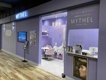 ミセル イオンモール白山店(MYTHEL)の詳細を見る