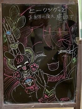 大川カイロプラクティックセンター うめやしき整体院/毎週更新される手描き看板
