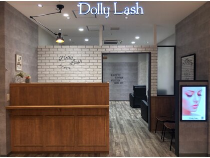 ドーリーラッシュ プラリバ店の写真
