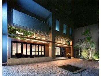 パプス ド コワフュール 甲東園店(Pap's de coiffeur)(兵庫県西宮市)