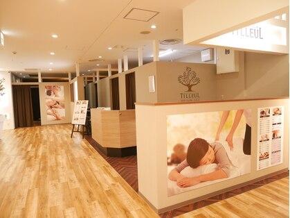 リフレッシュサロン 大津テラス店の写真