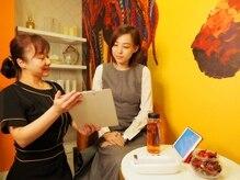 キワミ ビューティーテクノロジー(KIWAMI Beauty Technology)