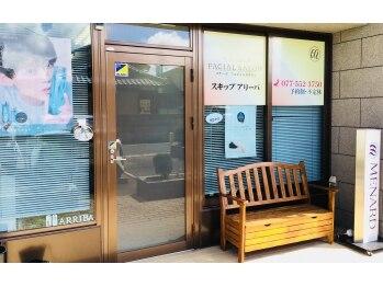 メナードフェイシャルサロン スキップ アリーバ(滋賀県栗東市)