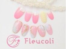 フルーヴコリーヌ(Fleuve colline)/新規定額◆¥6,500~