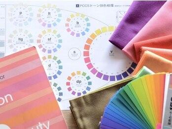 エヌカラー ラボ(n-color lab)(愛知県安城市)