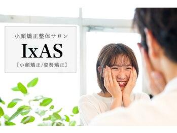 小顔矯正整体サロン イクサス(IxAS)(岡山県岡山市北区)