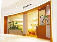 Natural Garden 阪急西宮ガーデンズ店
