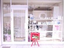シェアサロン ブランアール 西明石店(Blanc R)
