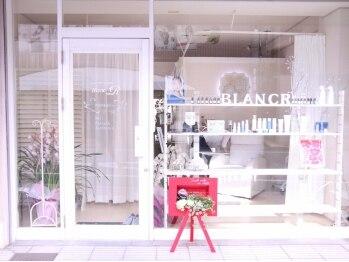 シェアサロン ブランアール 西明石店(Blanc R)(兵庫県明石市)