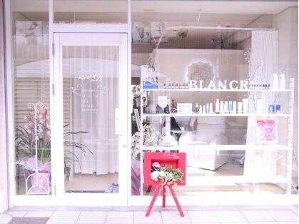 シェアサロン ブランアール 西明石店(Blanc R)の写真