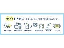 ラフィネ イオンモール日吉津店の詳細を見る