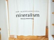 ミネラリズム(mineralism)