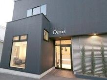 ディアーズ(Dears)