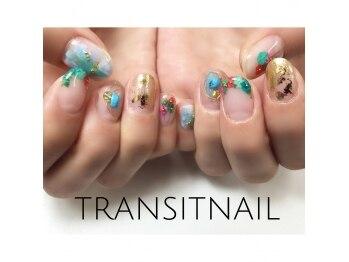 トランジットネイル(TRANSIT NAIL)