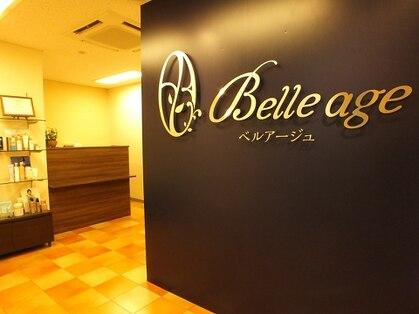 小顔矯正&エステサロン Belle age札幌【ベルアージュ サッポロ】 (札幌/エステ)の写真
