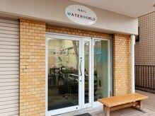 ウォーターワールド 横須賀中央店の雰囲気(当日予約もお気軽に!お手頃価格でネイルを楽しもう♪)