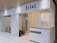 エクラ(Eclat)の店内画像