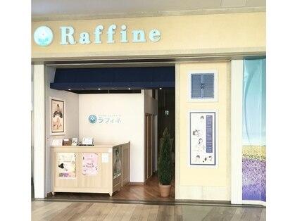 ラフィネ オリナス錦糸町店の写真
