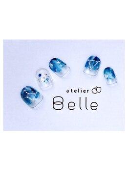 アトリエ ベル(atelier Belle)/星に願いを*