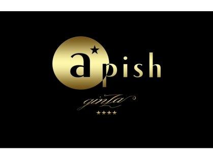 アピッシュ ギンザ ネイル 銀座店(apish ginZa Nail)の写真