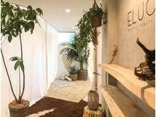 エルカ(eluca)の雰囲気(オシャレなバリ風の店舗!お客様に癒しを与えます♪)
