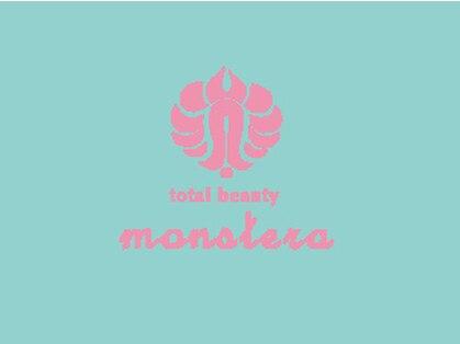 モンステラ(monstera)の写真