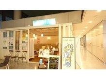 ラフィネ 成田空港1ビル店