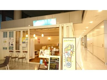 ラフィネ 成田空港1ビル店(千葉県成田市)