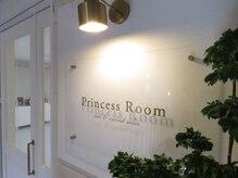プリンセスルーム(Princess Room)の詳細を見る