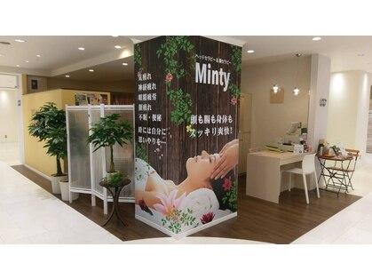 ミンティー(Minty)の写真