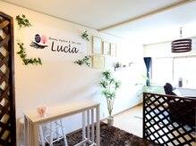 ルチア(Lucia)
