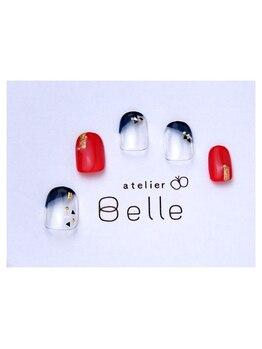 アトリエ ベル(atelier Belle)/夢の行き先*