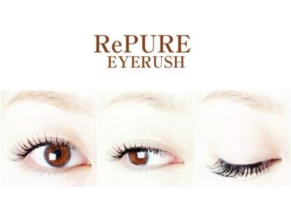 RePURE EYERUSH 【リピュア アイラッシュ】(京都市/まつげ)の写真