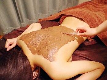 シュウエナジー(Shu)/チョコレートセラピー