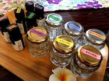 エステサロン ラベニの雰囲気(高品質アロマの香りで癒しのひとときをお過ごしください♪)