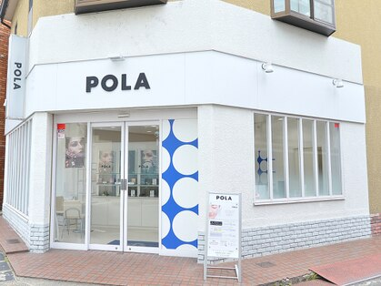 ポーラ ザ ビューティ 六地蔵店(POLA THE BEAUTY)の写真