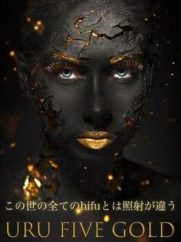 トータルサロンアイビーシー(トータルサロンIBC)の写真/横浜初導入!『ウル5ゴールド』ハイフ!