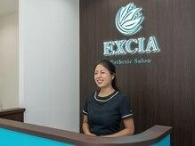 エクシア(EXCIA)の雰囲気(清潔感溢れる店内でお出迎え♪)