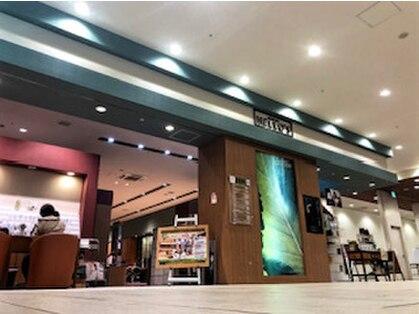 ビューティーアミューズメント ラソラ札幌店(BEAUTY AMUSEMENT)の写真