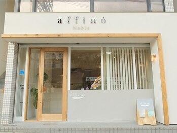 アフィーノ ノーブル(affino Noble)(兵庫県神戸市北区)